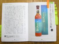 book_okinawawobuy2.jpg