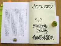 book_okinawawobuy3.jpg