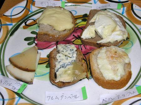 cheese041109_01.jpg