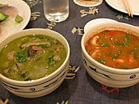 curry_sid.jpg