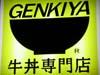 fasard_genkiya.jpg