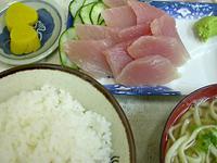 sashimi_oshiro.jpg