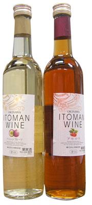 itoman_wine.jpg