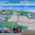 Map_ku